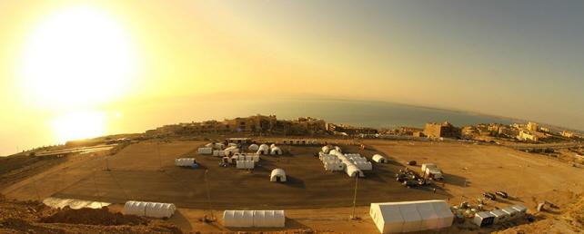 Jordanien Foto CTBTO